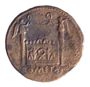 As de Tibère représentant l'autel fédéral.